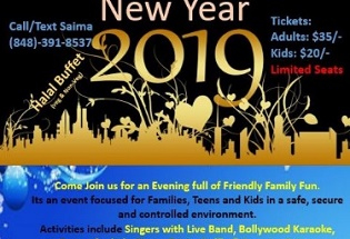 New Years Eve 2019 In New Jersey Nye Tickets Parties
