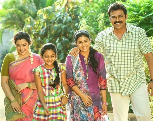 lush-video: Drishyam Full Movie Watch Online Dailymotion ...