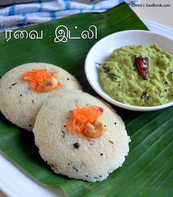 idli recipe in hindi - photo #14