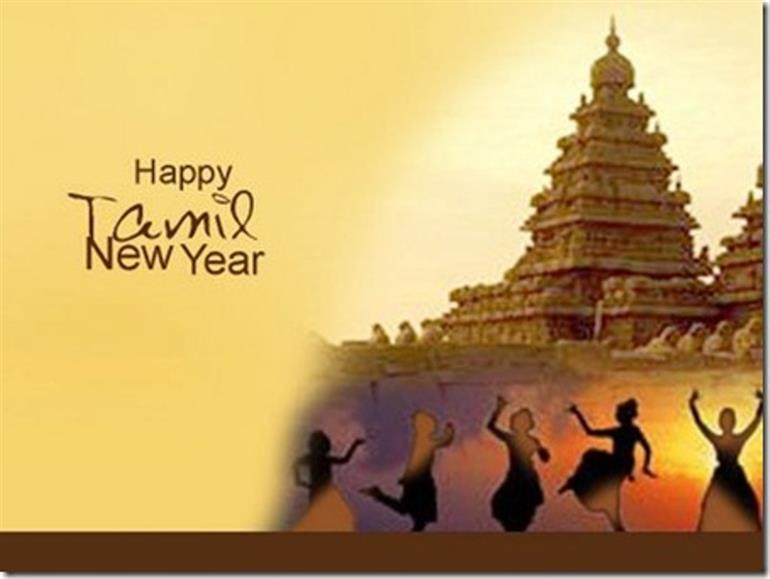 Superb Tamil New Year / Varusha Pirappu / Puthandu   Culture   Indian Events U0026  Articles