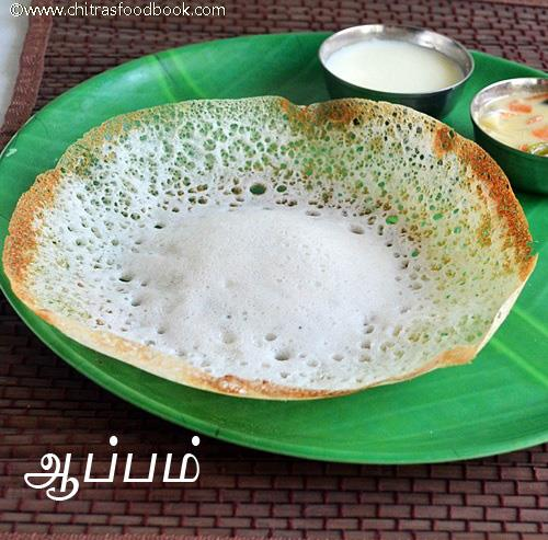 Appam recipe south indian breakfast recipe food recipes forumfinder