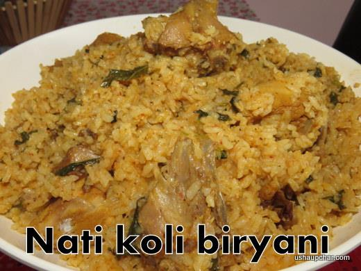 Nati Koli Biryani Country Chicken Biryani Food Recipes