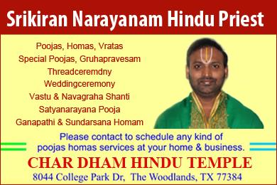 Religious community services in the woodlands tx charity profile image for srikiran narayanam hindu priest reheart Images